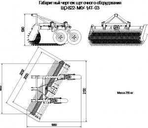 дорожная усиленная щетка для трактора МТЗ